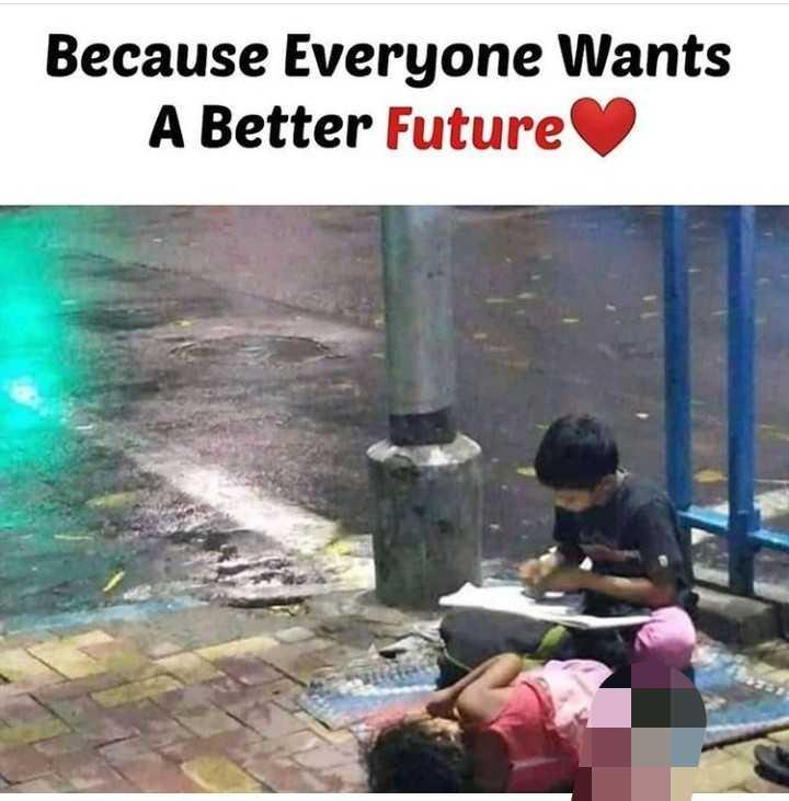 🔍 ਮਜ਼ੇਦਾਰ facts 🔖 - Because Everyone wants A Better Future - ShareChat