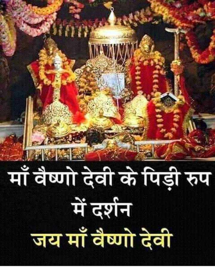 ਯੂ ਮੁੰਬਾ Vs ਬੰਗਾਲ ਵਾਰੀਅਰਸ - RAL माँ वैष्णो देवी के पिड़ी रुप में दर्शन जय माँ वैष्णो देवी - ShareChat