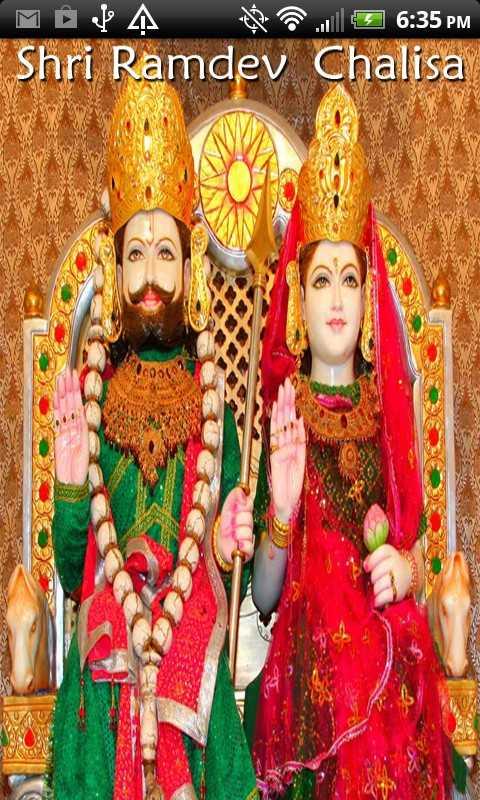 🎶 ਰੋਮੈਂਟਿਕ ਗਾਣੇ - MA4 J7 6 : 35 PM Shri Ramdev Chalisa - ShareChat