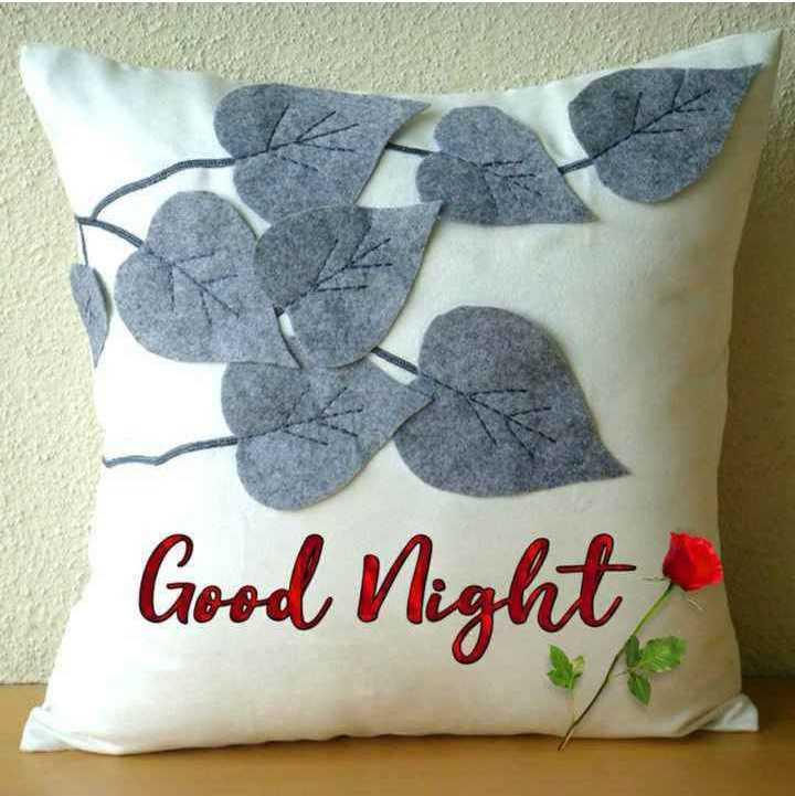 😘ਲਵ ਯੂ ਮੇਰੀ ਬੇਬੇ ਦੀ ਨੂੂੰਹ ਨੂੰ😘 - Good Night - ShareChat