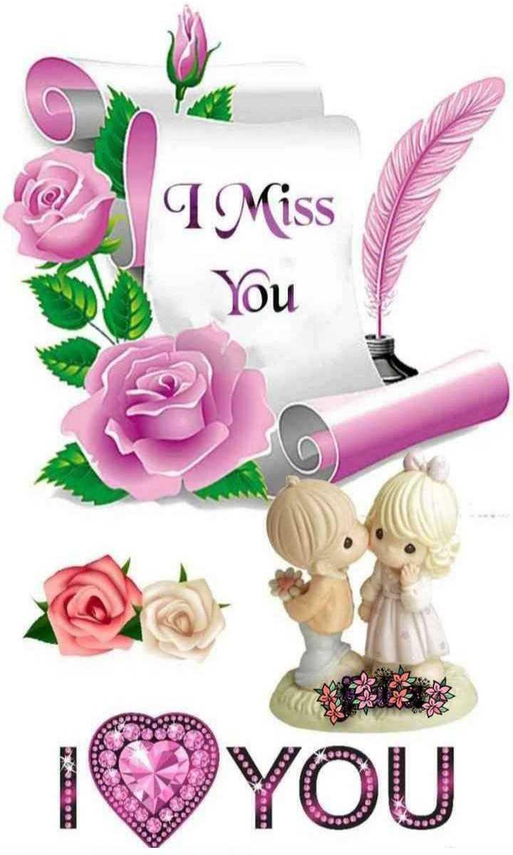 😘ਲਵ ਯੂ ਮੇਰੀ ਬੇਬੇ ਦੀ ਨੂੂੰਹ ਨੂੰ😘 - I Miss You YOU - ShareChat