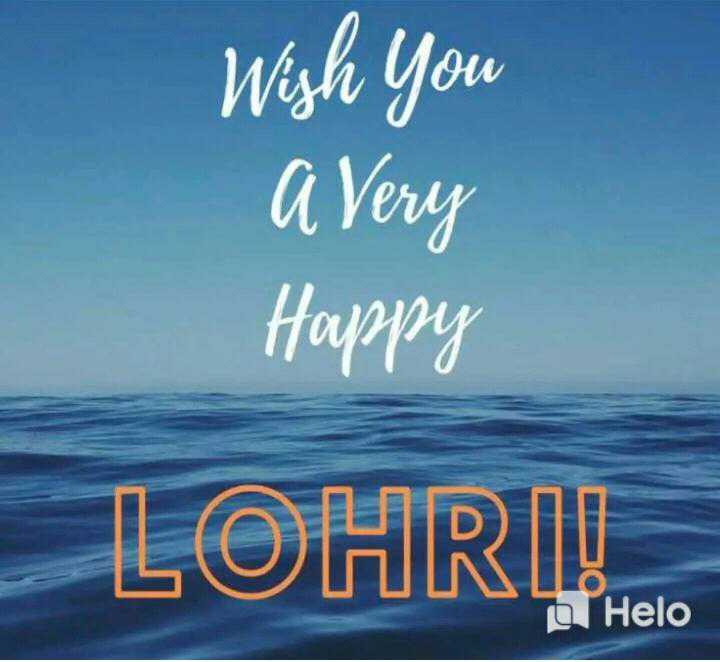 🔥 ਲੋਹੜੀ ਦੀਆਂ ਮੁਬਾਰਕਾਂ 🔥 - Wish you a Very Happy LOHRI - ShareChat