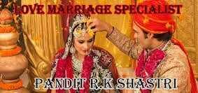 🏏ਵਰਲਡ ਕੱਪ ਦੀਆਂ ਯਾਦਾਂ - LOVE MARRIAGE SPECIALIST PANDIT R . K SHASTRI - ShareChat