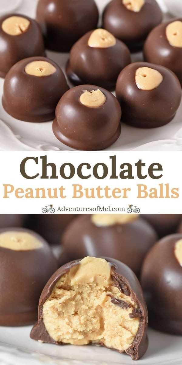🍫 ਵਿਸ਼ਵ ਚੌਕਲੇਟ ਦਿਵਸ - Chocolate Peanut Butter Balls O AdventuresofMel . com do - ShareChat