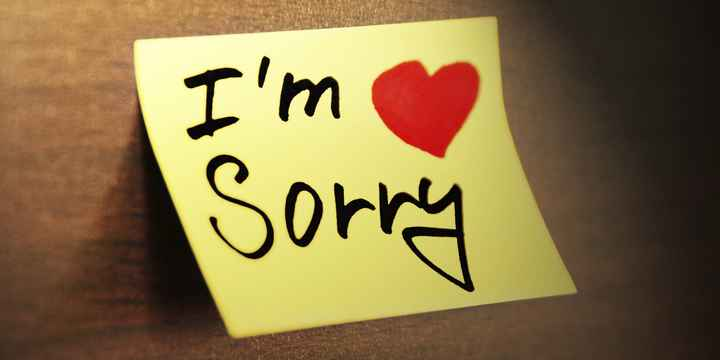 🙏 ਵਿਸ਼ਵ ਮਾਫੀ ਦਿਨ - I ' m Sorry - ShareChat