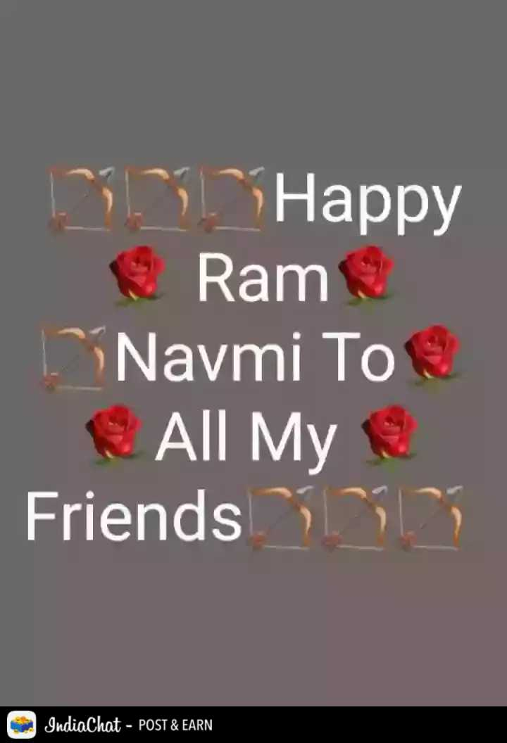 🙏 ਸ਼ੁਭ ਨਵਰਾਤਰੀ - 11 Happy Ram Navmi To All My Friends IndiaChat - POST & EARN - ShareChat