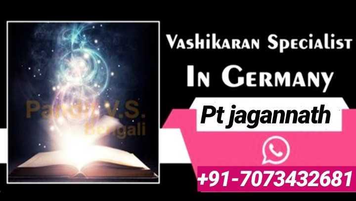 🌸 ਸ਼੍ਰੀ ਗਣੇਸ਼ ਚਤੁਰਥੀ - Vashikaran Specialist In Germany PS . Pt jagannath + 91 - 7073432681 - ShareChat