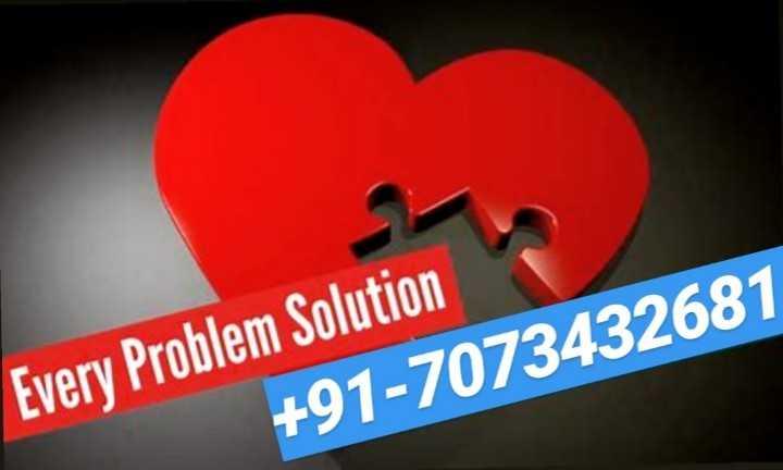 🇮🇳 ਸਵੱਛ-ਤੰਤਰਤਾ - Every Problem Solution + 91 - 7073432681 - ShareChat