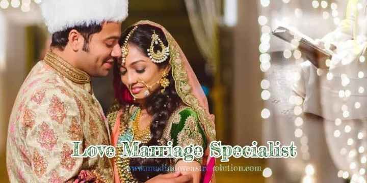 👳🏻ਸੁਖਦੇਵ ਢੀਂਡਸਾ ਦਾ ਅਸਤੀਫਾ📃 - Love Manage Specialbist www . muslimioveast solution . com - ShareChat