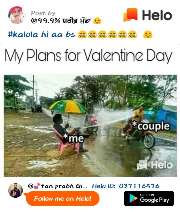 😂 ਹਾਸੇ ਵਿਡੀਓਜ਼ - Post by @ 99 . 9 % Hoc igre # kalola hi aa bs e c My Plans for Valentine Day * couple * me @ fan prabh Gi . . . ID : 037116576 GET IT ON Follow me on ! Google Play - ShareChat