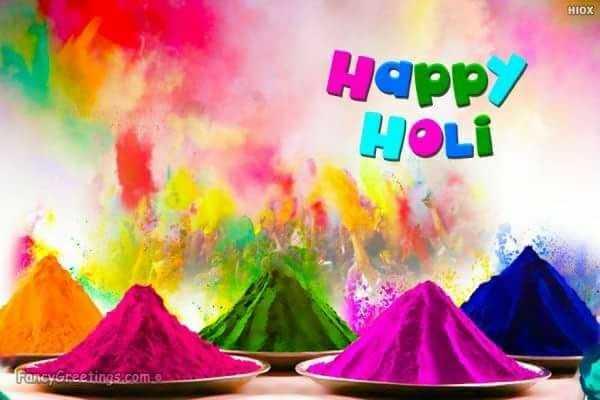 📱ਹੋਲੀ ਵਾਲਪੇਪਰ - HIOX Happy HOLI FancyGreetin - ShareChat