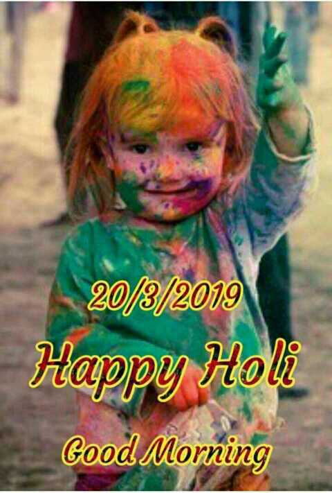 👚 ਹੋਲੀ ਵਾਲੀ look - 20 / 3 / 2019 Happy Holi Good Morning - ShareChat