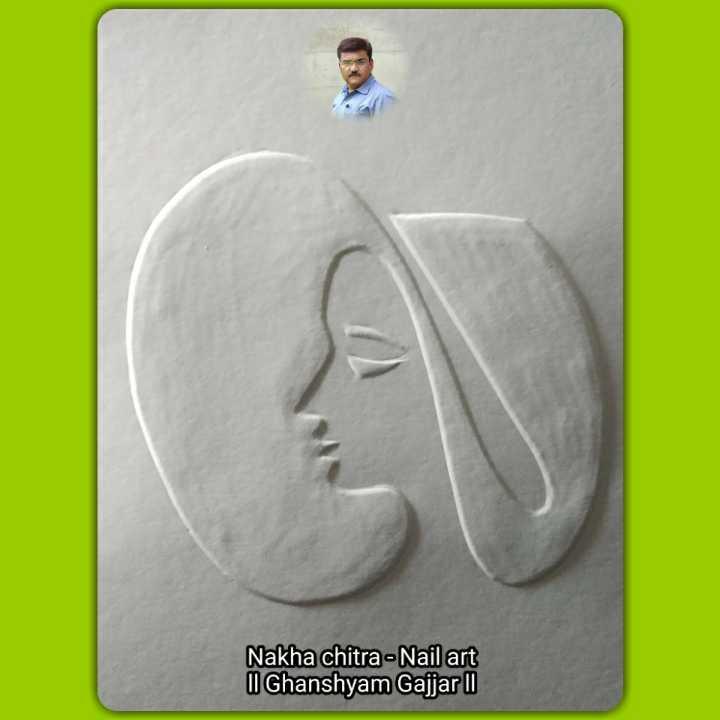 👍 અનોખી કલાકારી - Nakha chitra - Nail art Ghanshyam Gajjar II - ShareChat