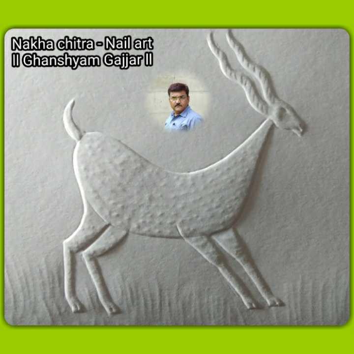 👍 અનોખી કલાકારી - Nakha chitra - Nail art Ghanshyam Gajjar - ShareChat