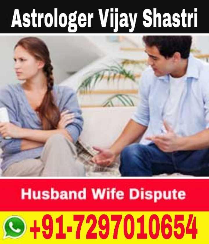 🎥 અબ્દુલ કલામ પ્રેરણાદાયક વિચારો - Astrologer Vijay Shastri Husband Wife Dispute + 91 - 7297010654 - ShareChat