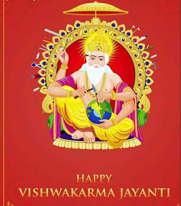 🙏 આજ નાં દર્શન - HAPPY VISHWAKARMA JAYANTI - ShareChat