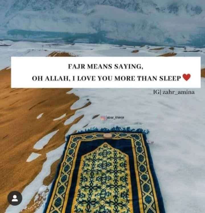 🕌 ઈબાદત - FAJR MEANS SAYING , OH ALLAH , I LOVE YOU MORE THAN SLEEP IG | zahr _ amina _ khawa - ShareChat