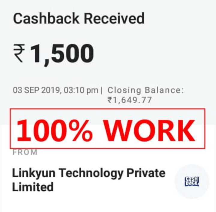 🤩 ઉત્તરાયણની મોજ - Cashback Received 1 , 500 03 SEP 2019 , 03 : 10 pm Closing Balance : 1 , 649 . 77 100 % WORK FROM Linkyun Technology Private Limited - ShareChat