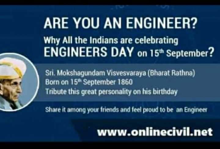 🎓 એન્જિનિયર દિવસ - ARE YOU AN ENGINEER ? Why All the Indians are celebrating ENGINEERS DAY on 15th September ? Sri . Mokshagundam Visvesvaraya ( Bharat Rathna ) Born on 15 September 1860 Tribute this great personality on his birthday Share it among your friends and feel proud to be an Engineer www . onlinecivil . net - ShareChat