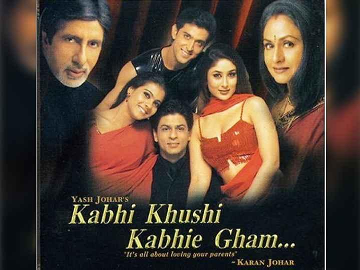 🎬 કભી ખુશી કભી ગમ: 18 વર્ષ પુરા - YASH JOHAR ' S Kabhi Khushi Kabhie Gham . . . It ' s all about loving your parents - KARAN JOHAR - ShareChat