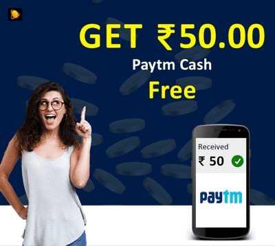 👋 ગુડ બાય : 2019 😥 - GET 50 . 00 Paytm Cash Free Received 50 Paytm - ShareChat