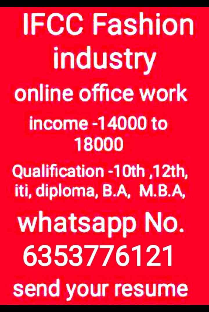 🏏 ટીમ ઇન્ડિયાની જીત - IFCC Fashion industry online office work income - 14000 to 18000 Qualification - 10th , 12th , iti , diploma , B . A , M . B . A , whatsapp No . 6353776121 send your resume - ShareChat