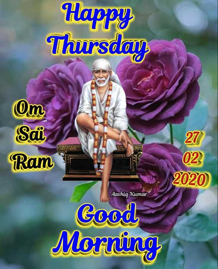 🎉 તહેવારો - Happy Thursday Om Sa Ram 27 02 2020 Aashiq Kumar Good Morning - ShareChat