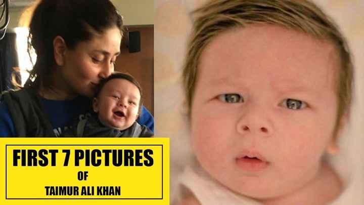 😍 તૈમુર અલી ખાન - FIRST 7 PICTURES OF TAIMUR ALI KHAN - ShareChat