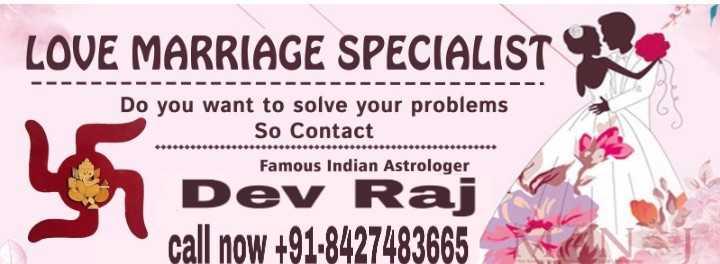 💃 નવરાત્રીનાં વધામણાં - LOVE MARRIAGE SPECIALIST - - - - - - - - - - - - - - Do you want to solve your problems So Contact Famous Indian Astrologer Dev Raj call now + 91 - 8427483665 - ShareChat