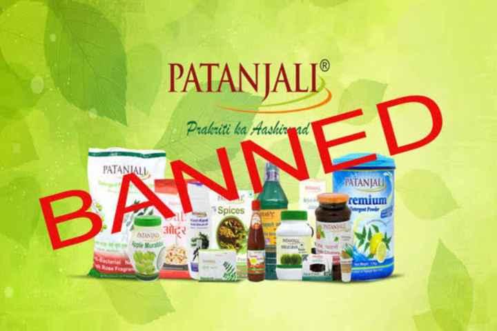 🚫 પતંજલિ નો બહિષ્કાર - PATANJALI Prakriti ka Aashirma PATAN ALL PATANJALI remium Spices ISTAN BANNED ANIM 310 - ShareChat