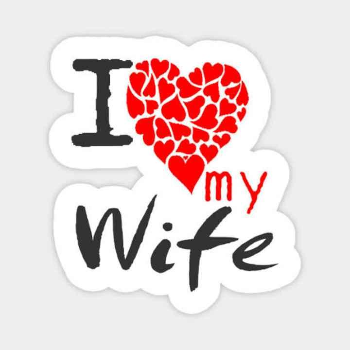 💑 પતી-પત્ની પ્રેમ - Wife - ShareChat