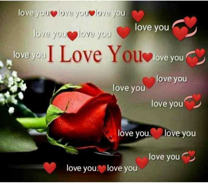 💘 પ્રેમ 💘 - love you love you love you love you love you love you love you love you I Love You ove you love you love you love you love you love you love you love you love you . love you - ShareChat