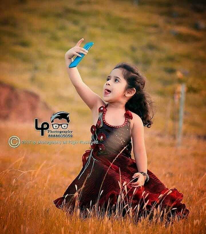 👭 બાળકો - Do Photogrеphy 8888605059 2017 lp plastography al Ram Rese yed . - ShareChat