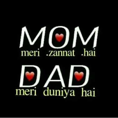 📜 માતા-પિતા કોટ્સ - meri . zannat . hai MOM DAD meri duniya hai - ShareChat
