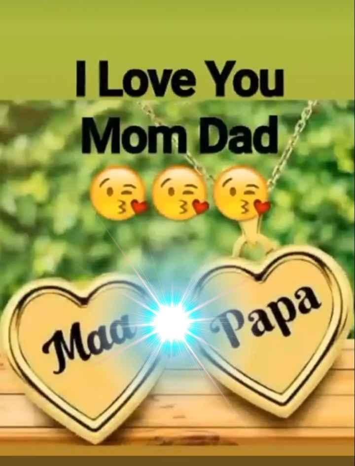 📜 માતા-પિતા કોટ્સ - I Love You Mom Dad Maa Papa - ShareChat