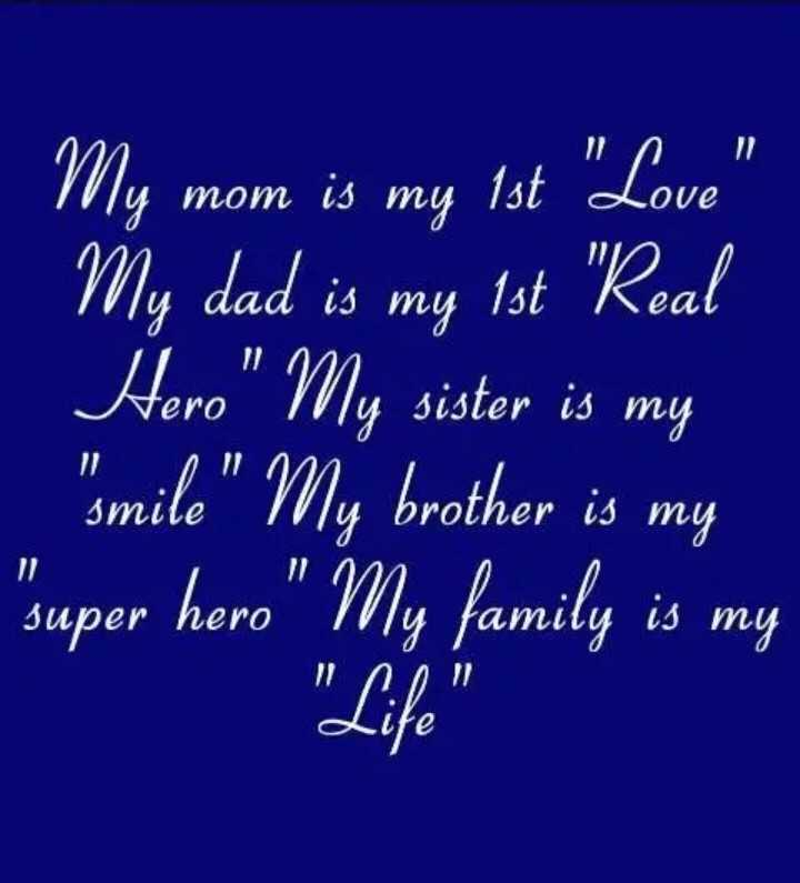 📜 માતા-પિતા કોટ્સ - My mom is my 1st Love My dad is my 1st Real Hero My sister is my smile My brother is my super hero My family is my II min Life - ShareChat