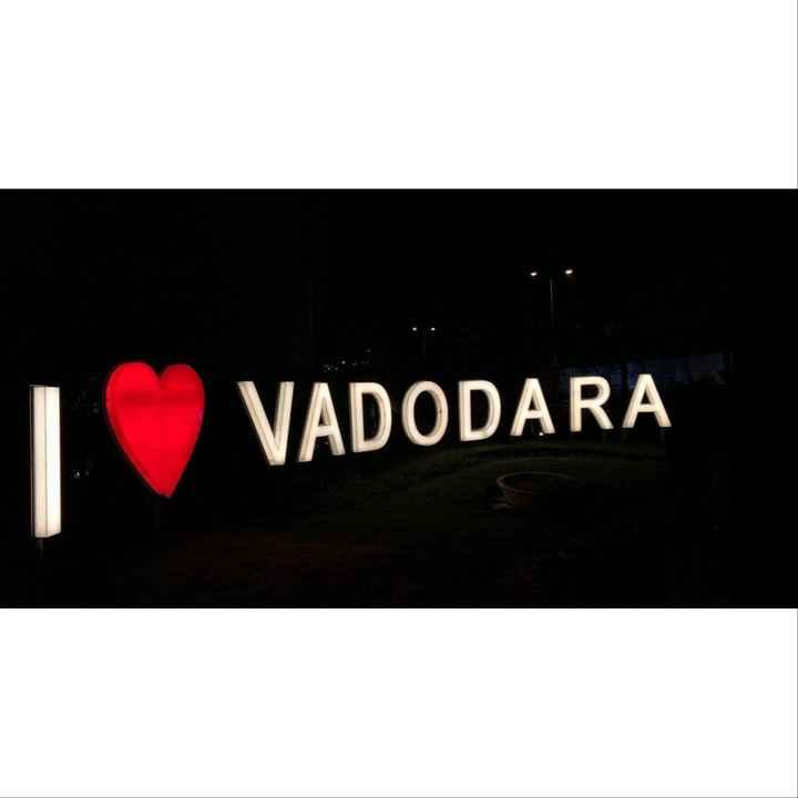 😘 મારું વડોદરા - VADODARA - ShareChat