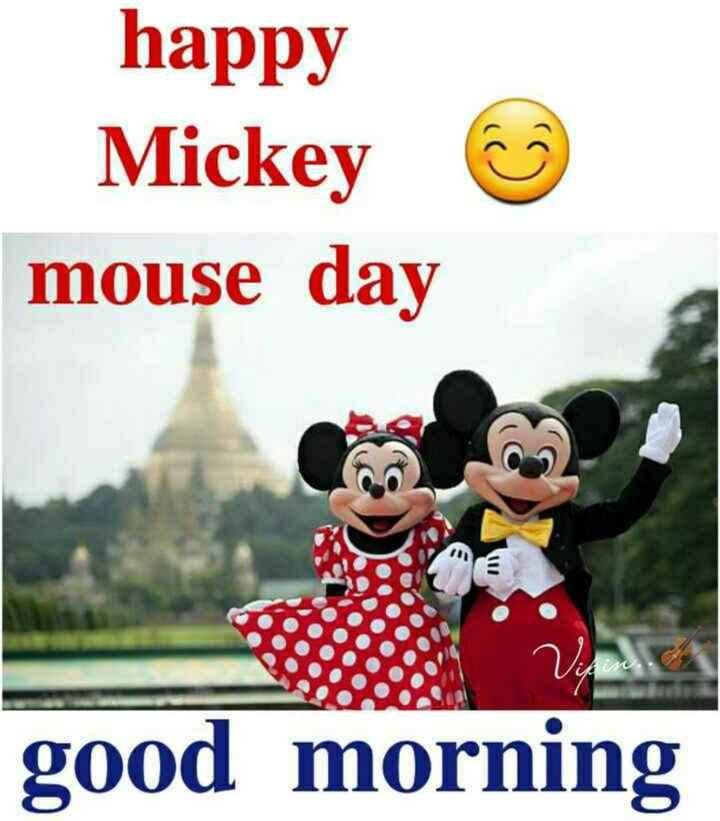 🐭 મિકી માઉસ દિવસ - happy Mickey mouse day VI good morning - ShareChat