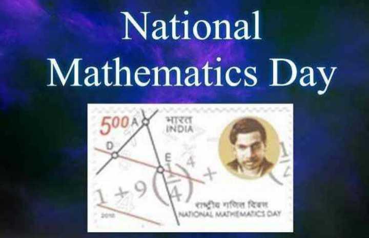 🔢 રાષ્ટ્રીય ગણિત દિવસ - National Mathematics Day 50018 भारत INDIA Tea hvor MIONAL MATHEMATICS DAY - ShareChat