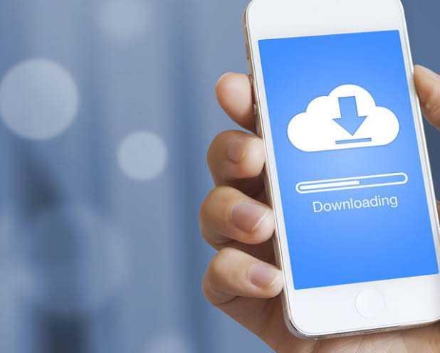 📩 રાષ્ટ્રીય ડાઉનલોડ દિવસ - Downloading - ShareChat