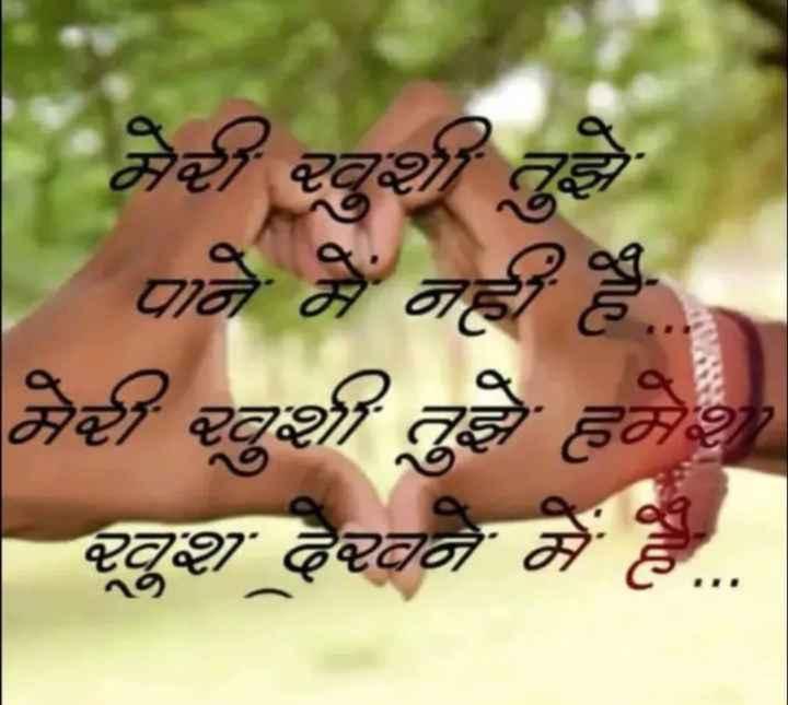 😍 રોમેન્ટિક શાયરી 🌹 - கனி னிக் age a - ShareChat