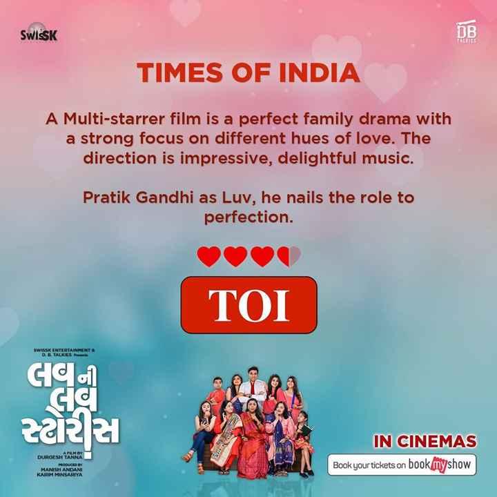 🎬લવ ની લવ સ્ટોરીસ ફિલ્મ - SWISSK TALKIES TIMES OF INDIA A Multi - starrer film is a perfect family drama with a strong focus on different hues of love . The direction is impressive , delightful music . Pratik Gandhi as Luv , he nails the role to perfection . TOI SWISSK ENTERTAINMENT & DO TALKIES Presents But A FILM BY DURGESH TANNA PRODUCED BY MANISH ANDANI KARIM MINSARIYA IN CINEMAS Book your tickets on bookmyshow - ShareChat