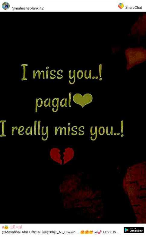💓 લવ સ્ટેટ્સ - @ maheshsolanki 12 ShareChat I miss you . ! _ pagal I really miss you ! # dul @ Mayabhai Ahir Official @ K @ nh @ _ Ni _ Diw @ ni . . . @ LOVE IS . . . Google Play - ShareChat