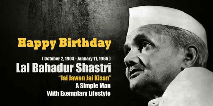 """💐 લાલ બહાદુર શાસ્ત્રી - Happy Birthday ( October 2 , 1904 - January 11 , 1966 ) Lal Bahadur Shastri """" Jai Jawan Jai Kisan A Simple Man With Exemplary Lifestyle - ShareChat"""