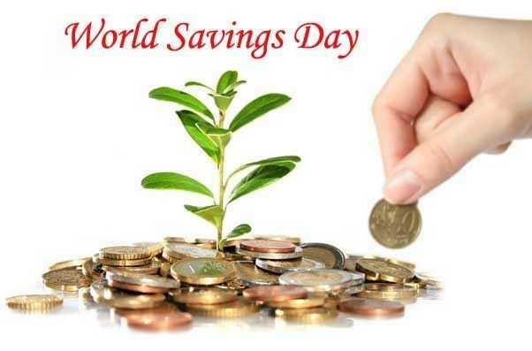💰 વિશ્વ બચત દિવસ - World Savings Day - ShareChat