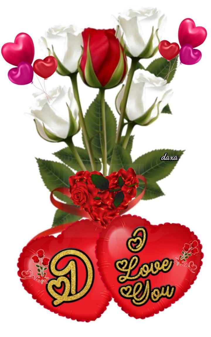 😘 વેલેન્ટાઇન અક્ષરકળા - daxa 9 Love zlou - ShareChat