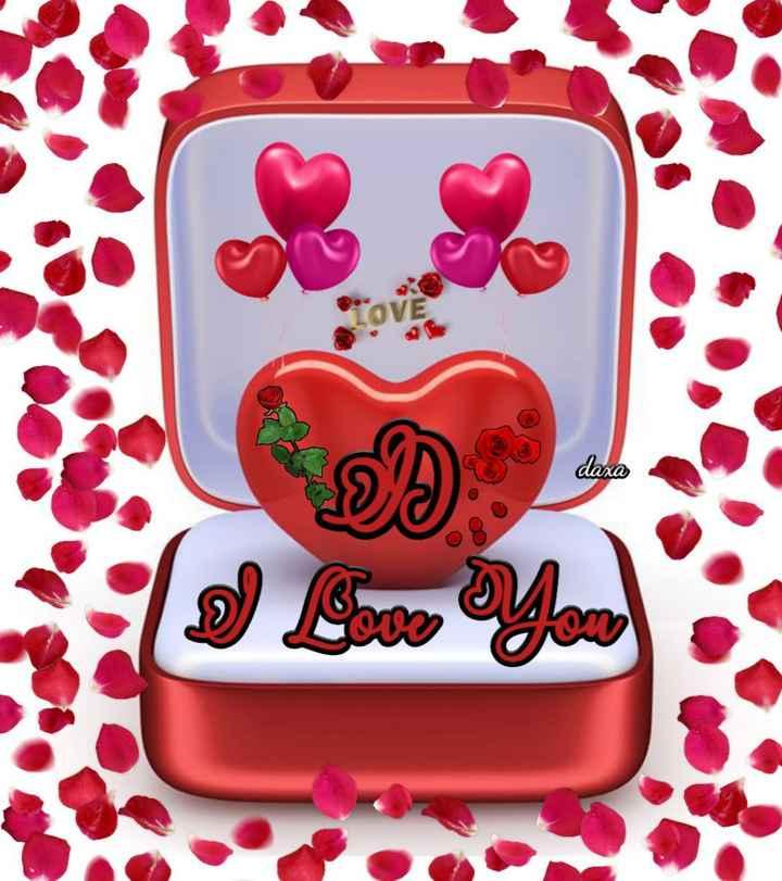 😘 વેલેન્ટાઇન અક્ષરકળા - daxa Love you - ShareChat