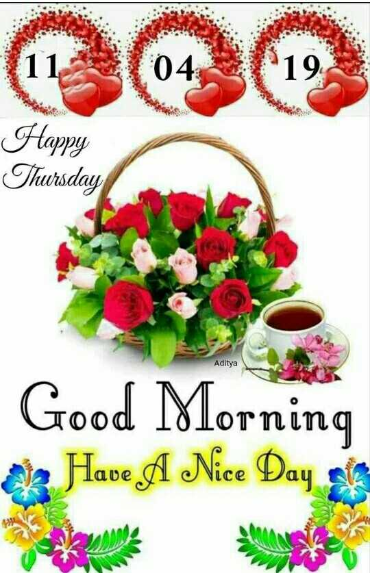 💐 શુભ ગુરૂવાર - Happy Thursday Aditya Good Morning Have A Nice Day au Nice - ShareChat