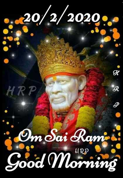 💐 શુભ ગુરૂવાર - • « 20 / 2 / 2020 : HRP Om Sai Ram Good Morning - ShareChat