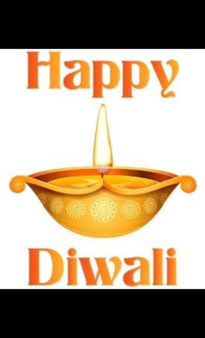 🎉 શુભ દિપાવલી - Happy Diwali - ShareChat